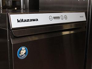 食器洗浄機 CW-521D